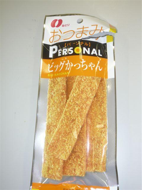 p1000519.JPG